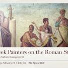 Greek Painters on the Roman Stage
